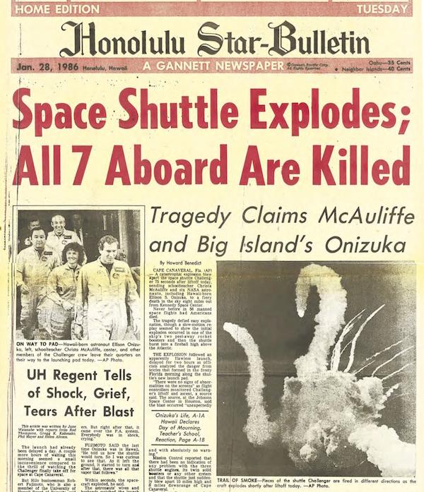 HonoluluStarBulletin-1986.01.28-img2