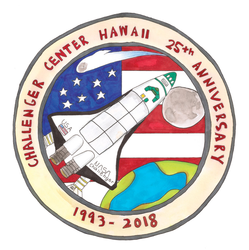 Mission Patch Contest - Challenger Center Hawaii